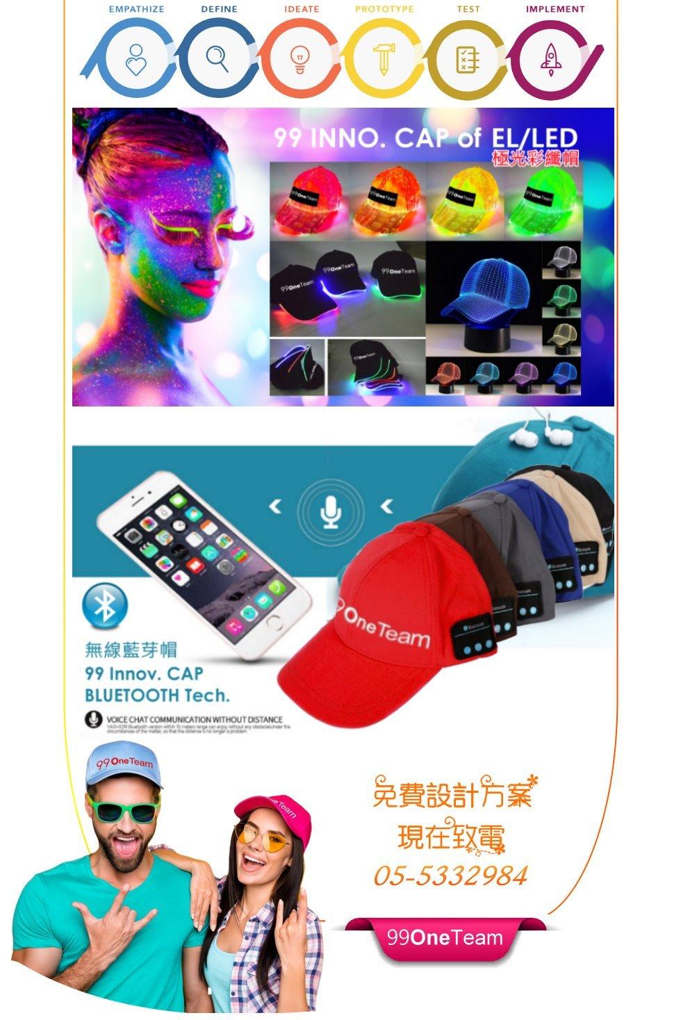 團體帽子款式推薦-帽子材質介紹-好看的帽子