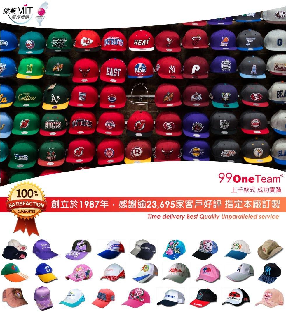 帽子訂製推薦-棒球帽印字-鴨舌帽製作