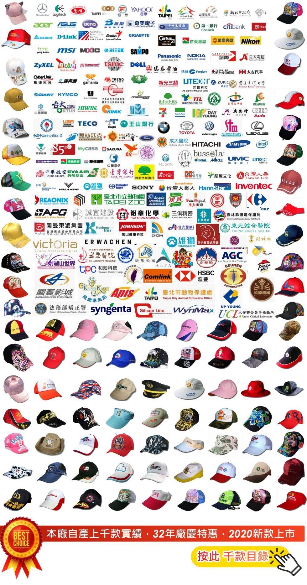 客製化帽子製作-製帽廠推薦-棒球帽品牌