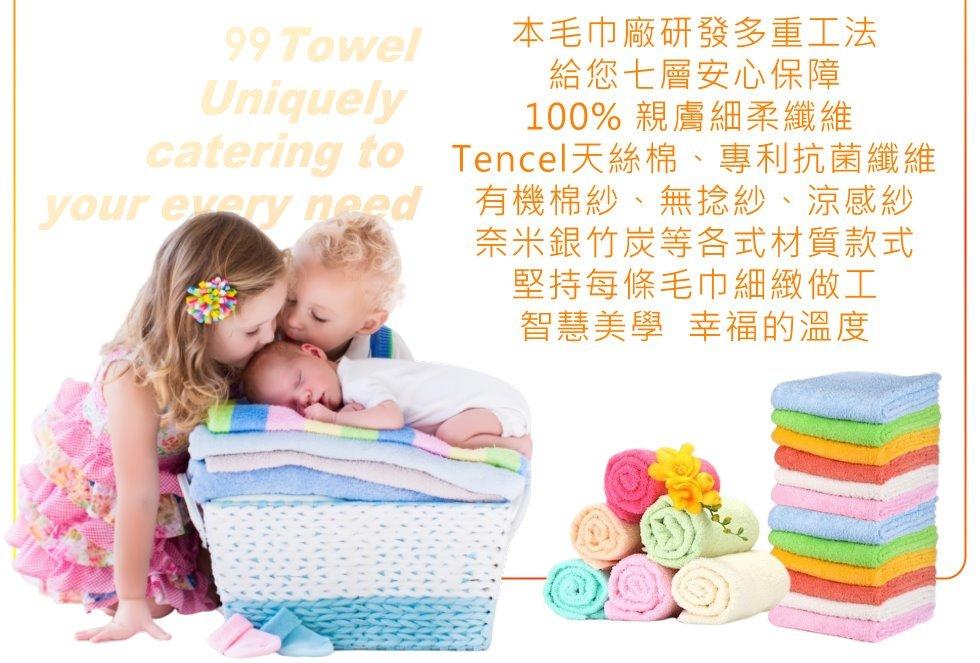 台灣毛巾品質保障-買毛巾訂製推薦-運動毛巾客製化
