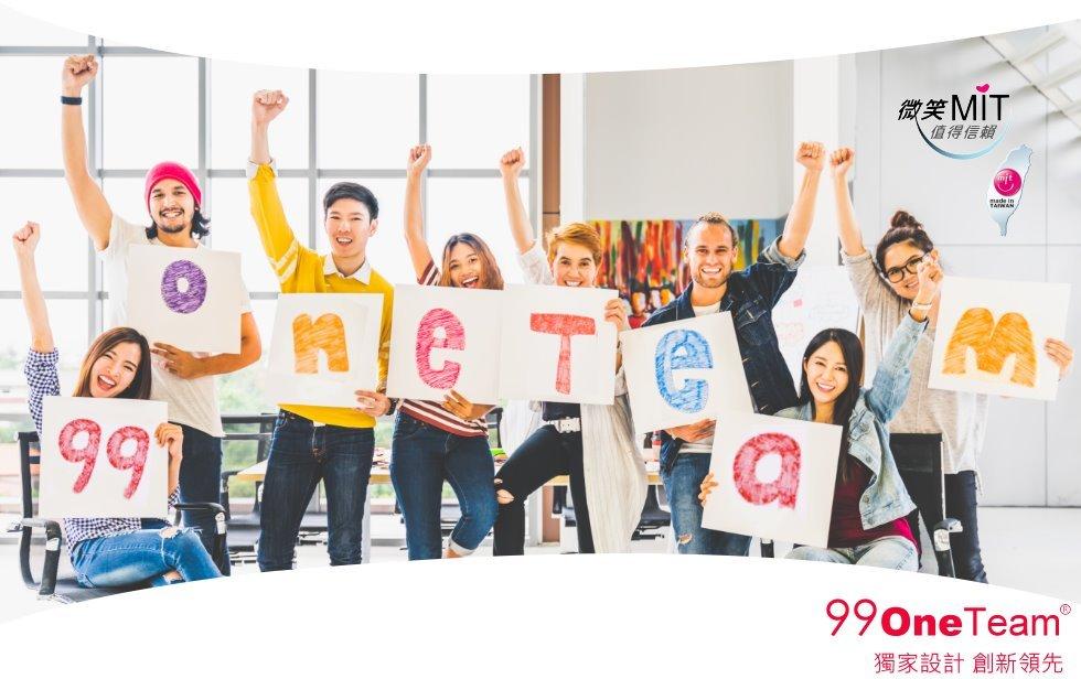 毛巾訂製設計-品牌毛巾-設計師團隊