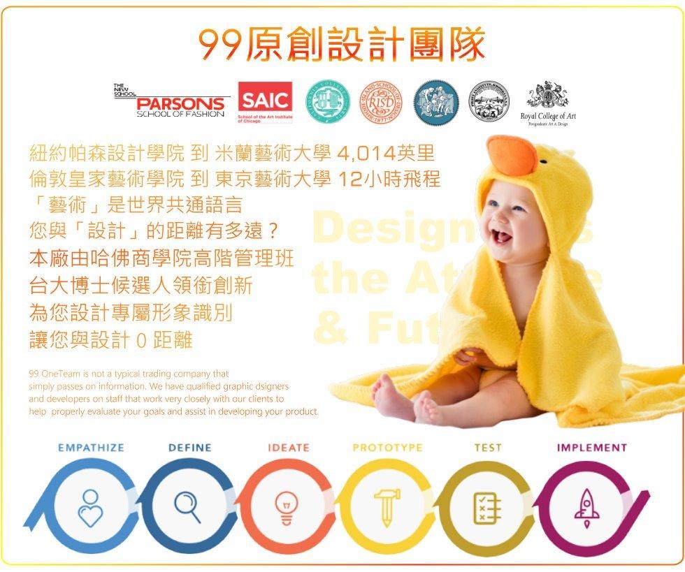 小孩毛巾推薦-毛巾印字設計-訂製毛巾品質介紹