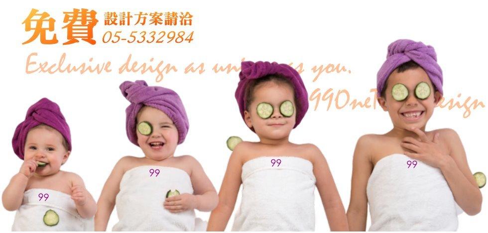 毛巾包著小朋友戴著頭巾-好用的毛巾製作