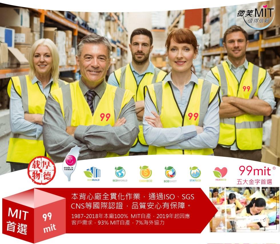 團體背心-反光背心印製圖案-背心工廠品質保障
