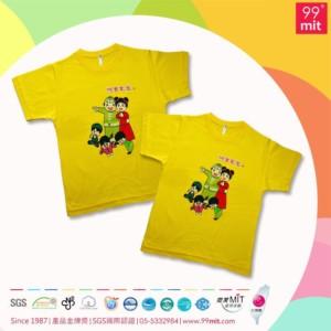 素t恤設計