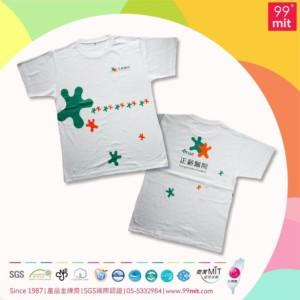 素t恤設計推薦