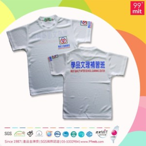 團體服Tshirt
